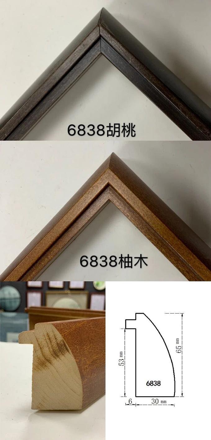 605158b606df2.jpg