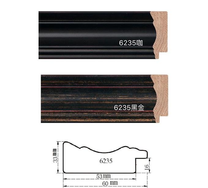6051a7bd0b163.jpg