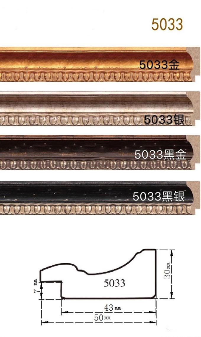 6051a8ac5770c.jpg